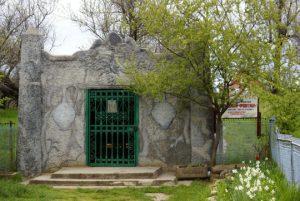 Турецкий фонтан